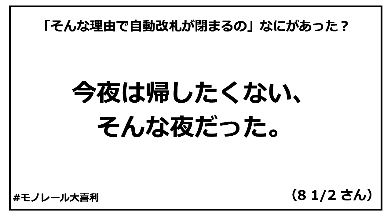 monogiri25_answer_010.PNG