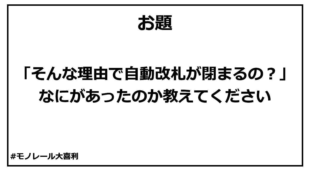 monogiri25_answer_001.PNG