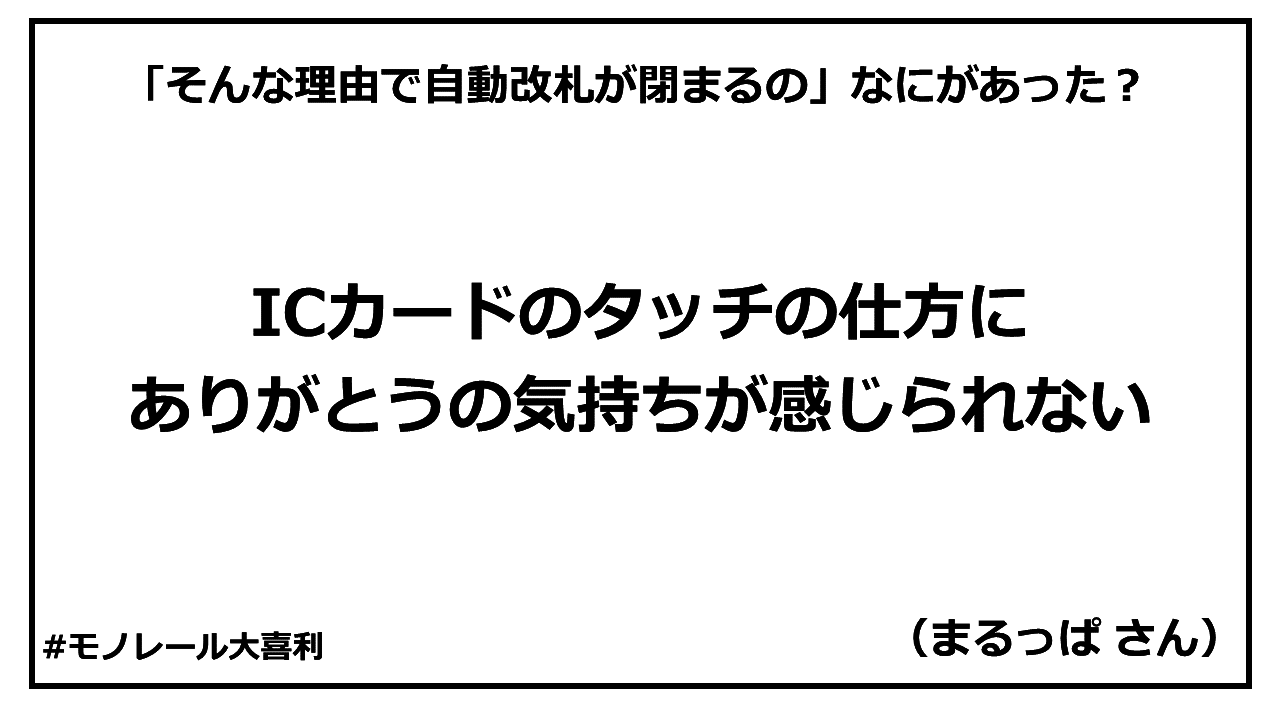 monogiri25_answer_002.PNG