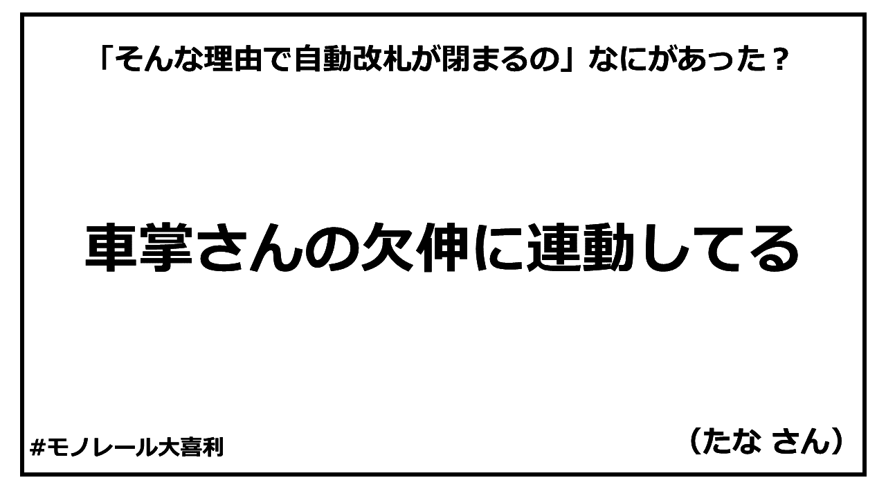 monogiri25_answer_003.PNG