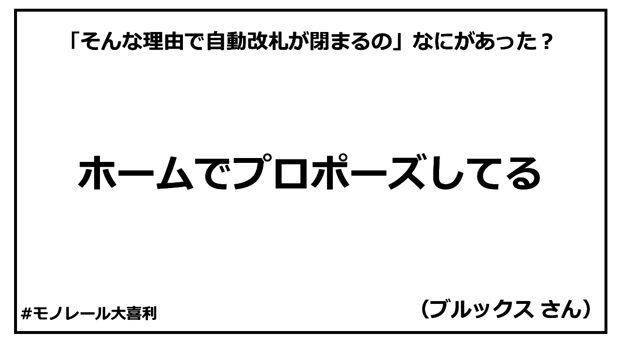 monogiri25_answer_004.PNG