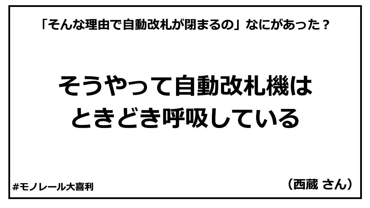 monogiri25_answer_005.PNG