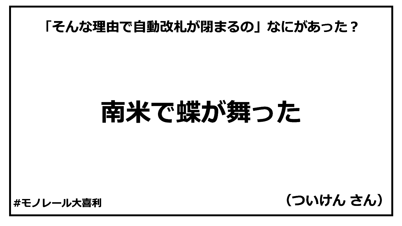 monogiri25_answer_008.PNG