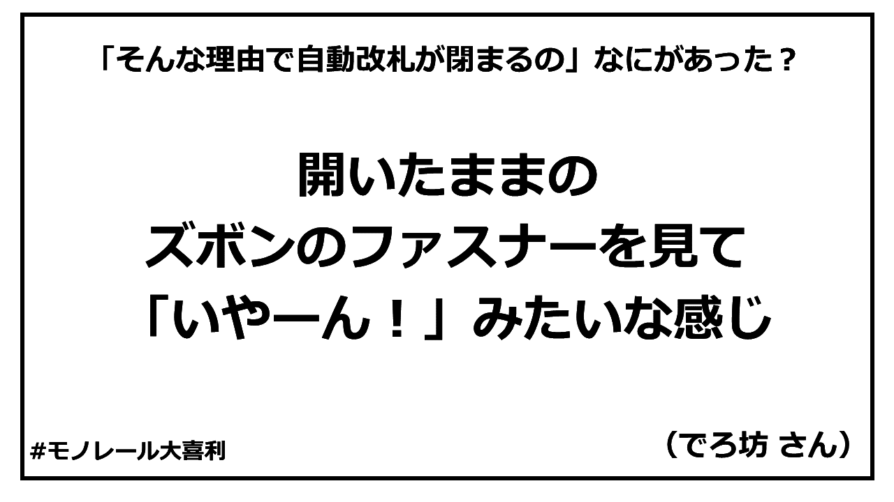 monogiri25_answer_009.PNG