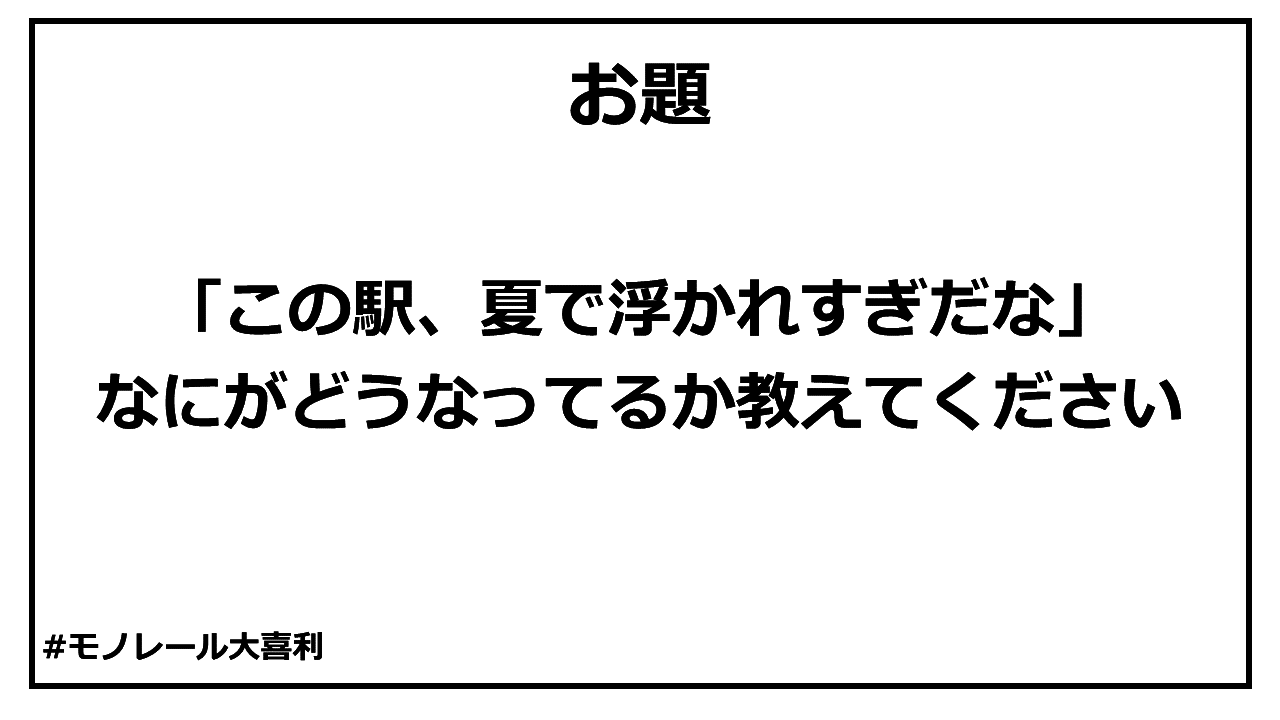 monogiri25_answer_012.PNG