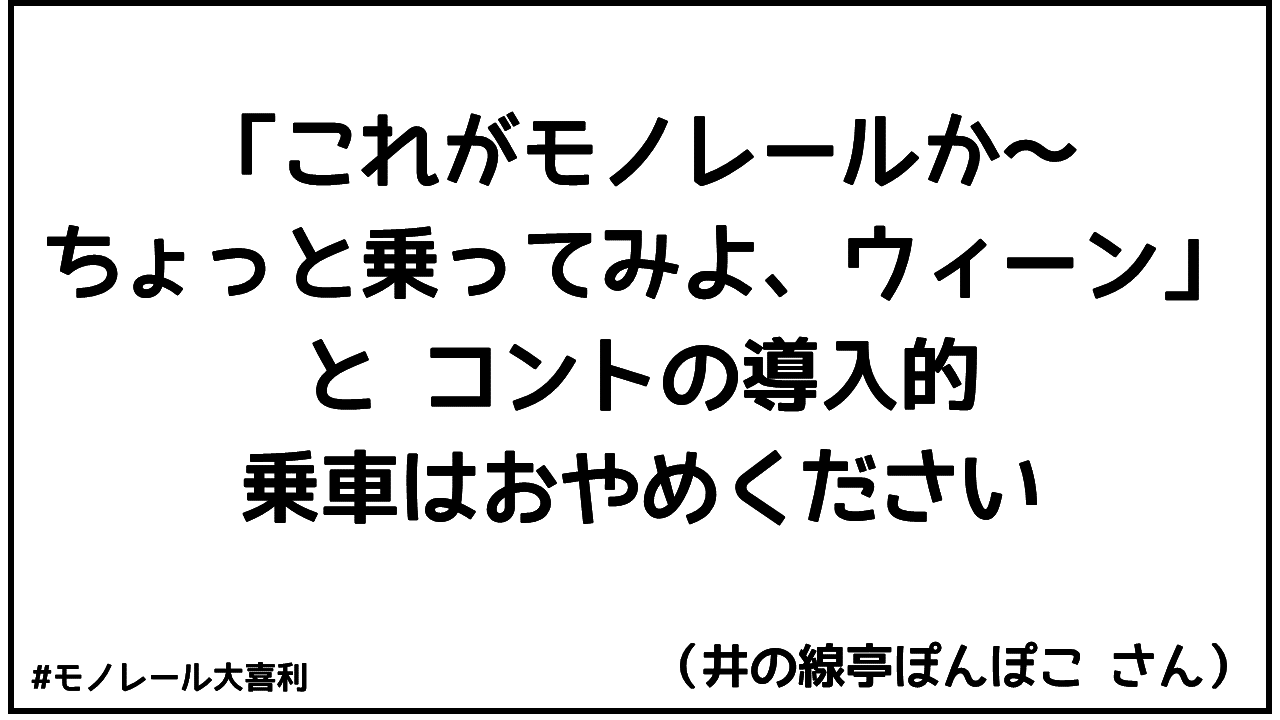 ogiri_answer_12_2.PNG
