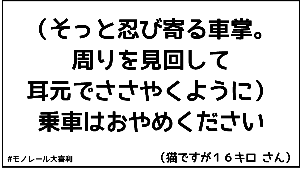 ogiri_answer_12_3.PNG