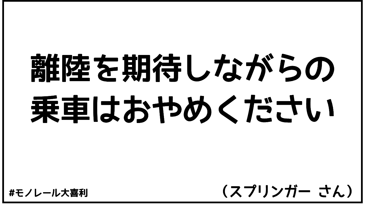 ogiri_answer_12_7.png