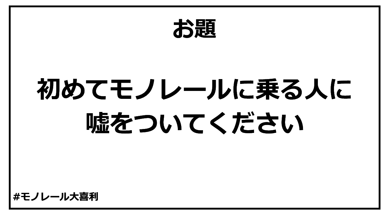 ogiri_answer_17_1.PNG