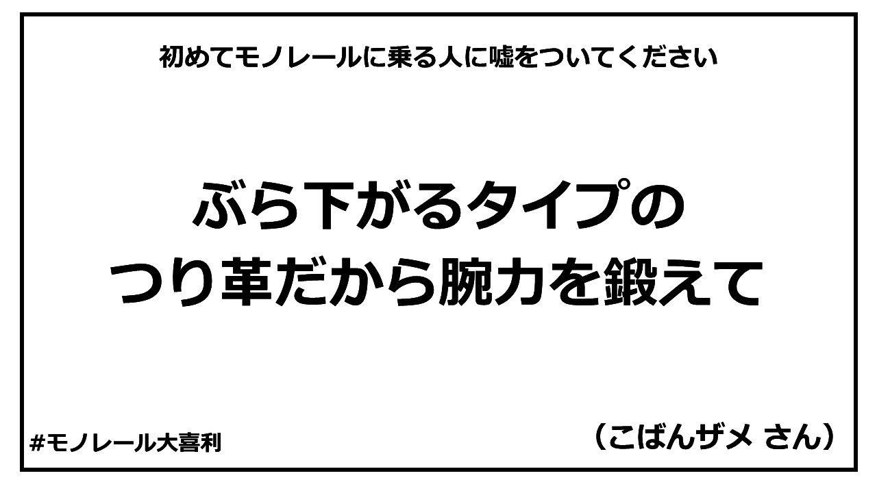 ogiri_answer_17_10.PNG