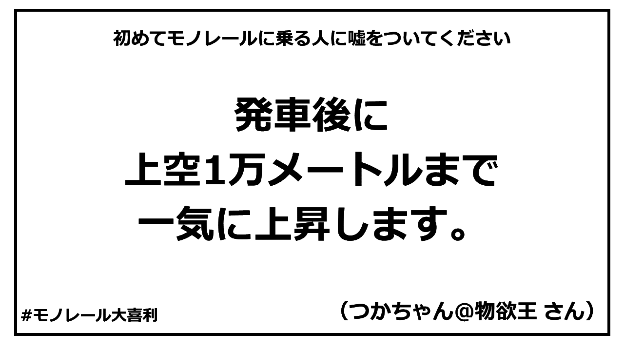 ogiri_answer_17_2.PNG