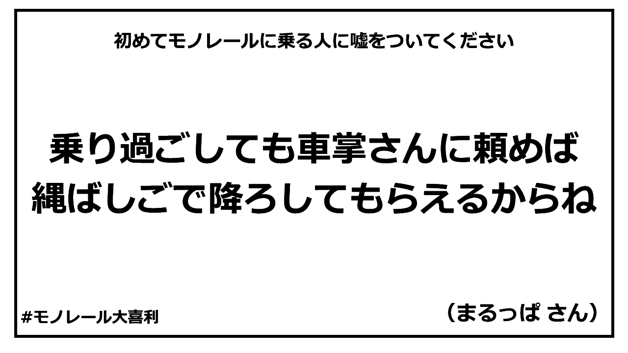 ogiri_answer_17_3.PNG