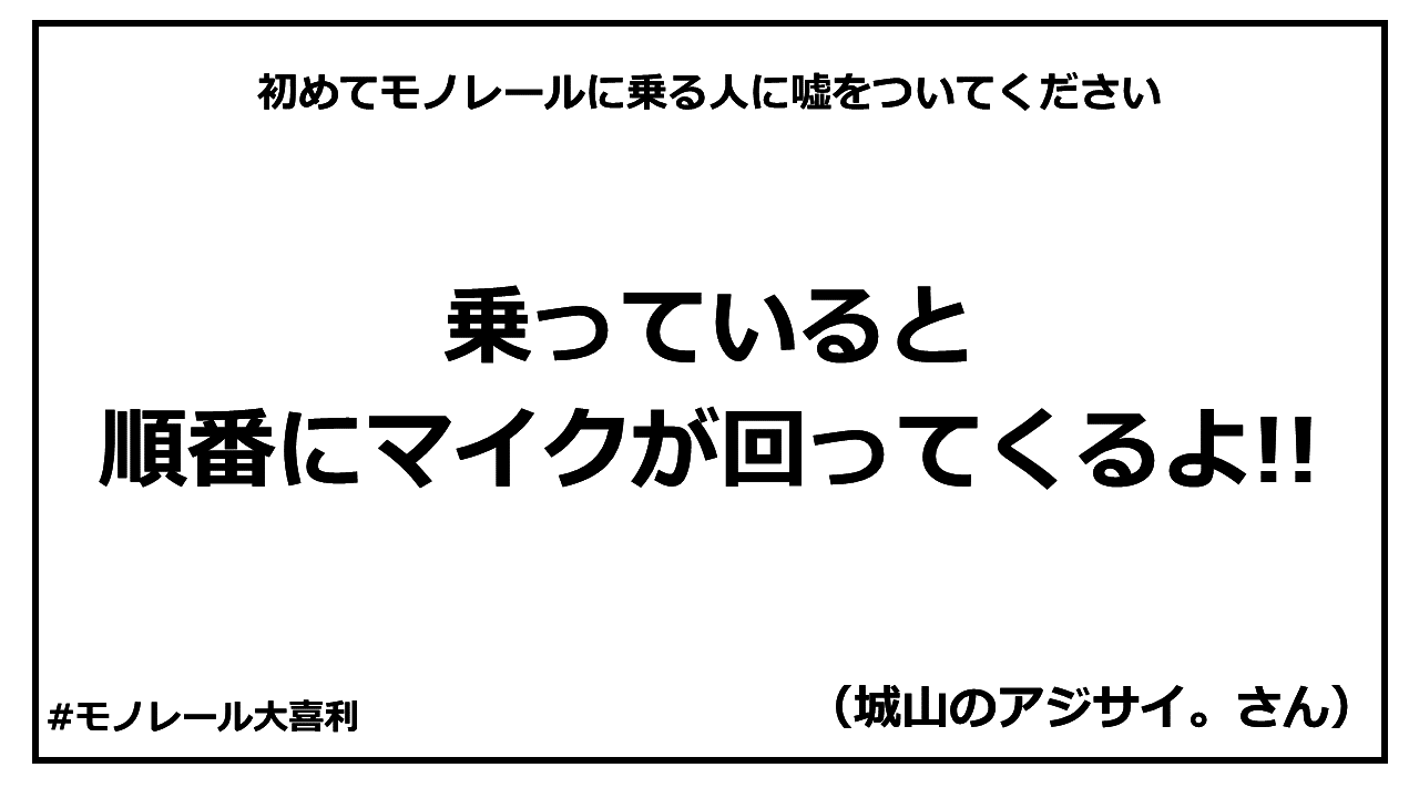 ogiri_answer_17_4.PNG