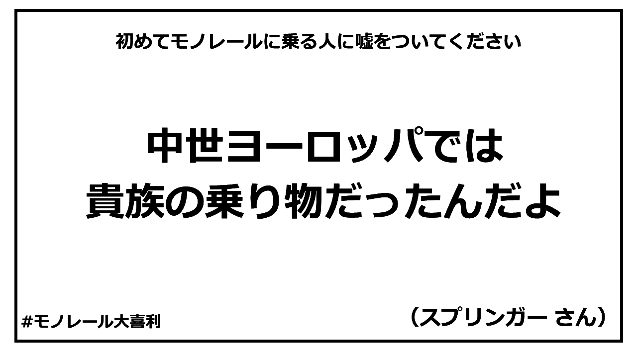 ogiri_answer_17_6.PNG