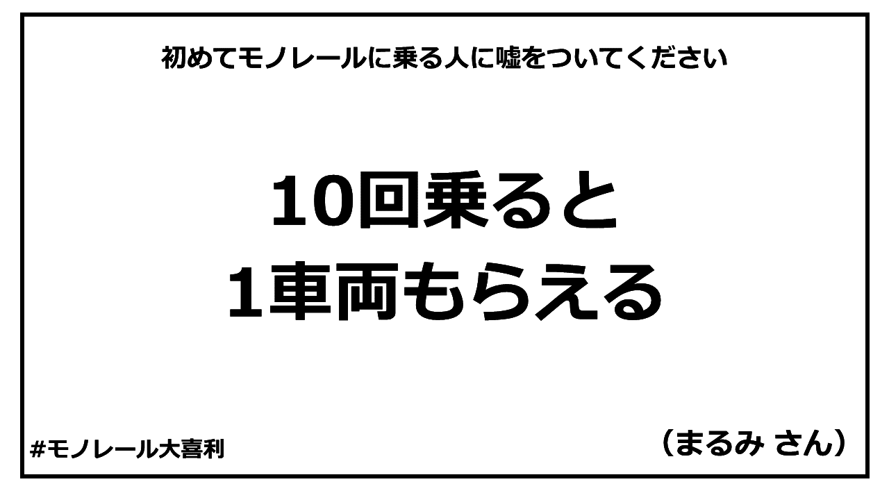 ogiri_answer_17_7.png