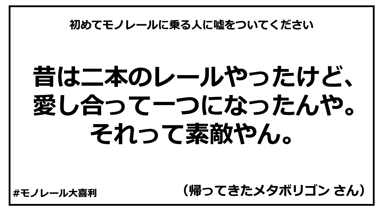 ogiri_answer_17_8.PNG