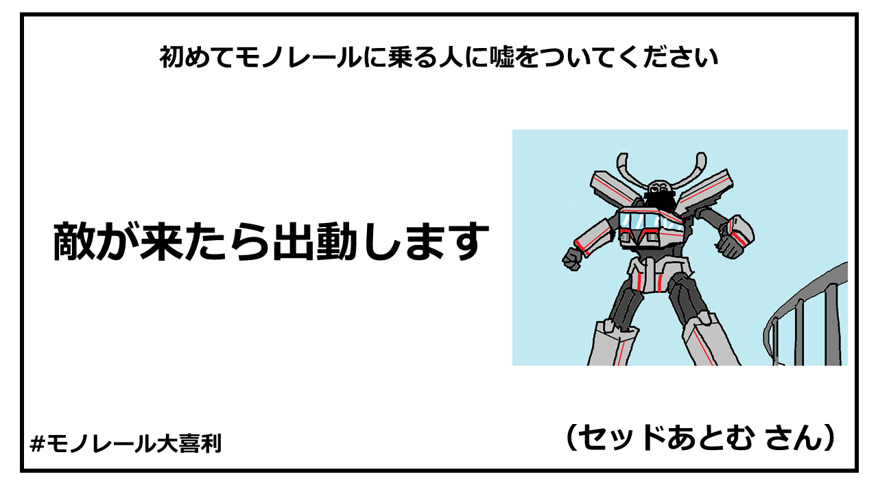 ogiri_answer_17_9.PNG