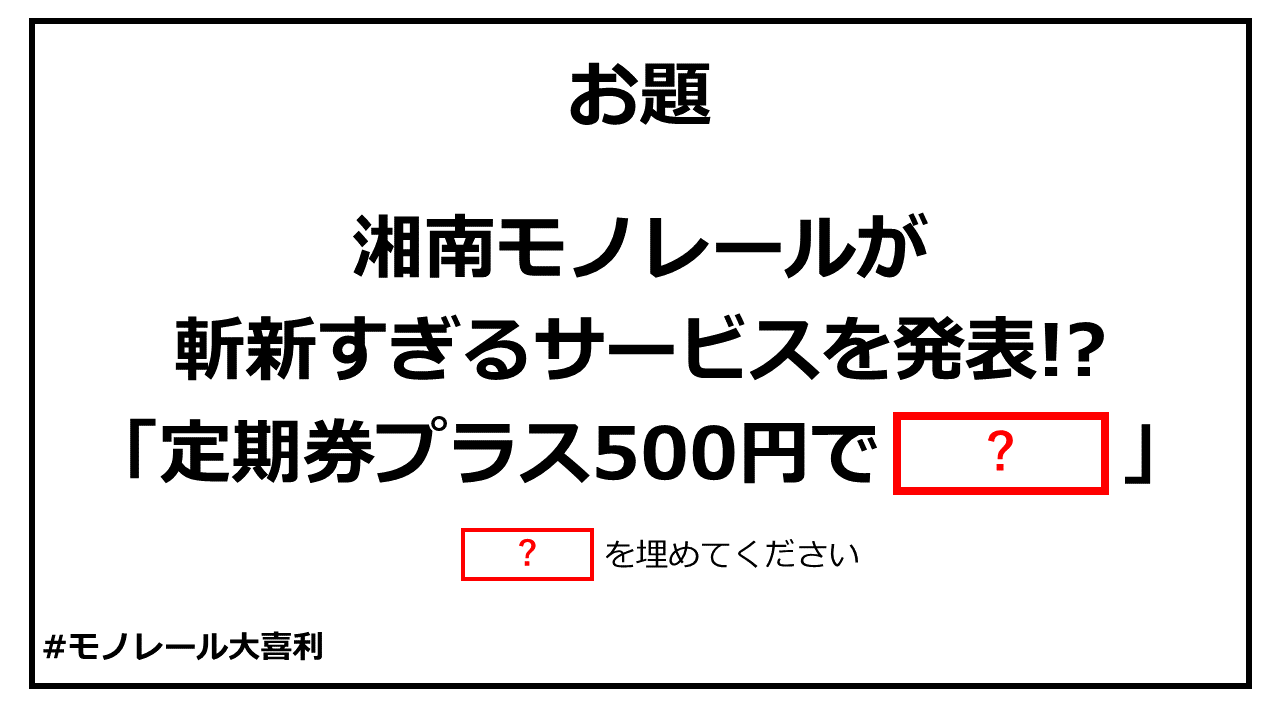 ogiri_answer_22_1.PNG