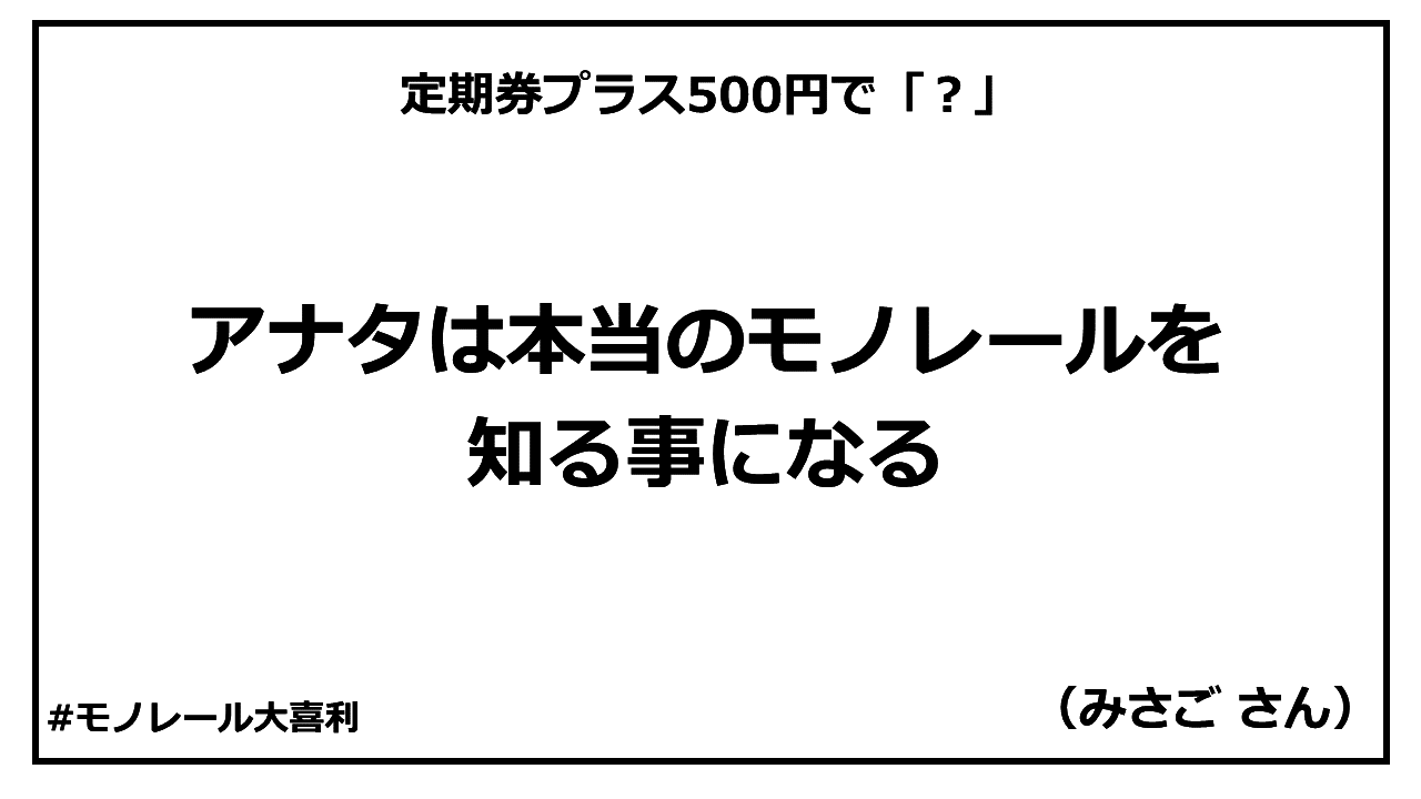 ogiri_answer_22_10.PNG