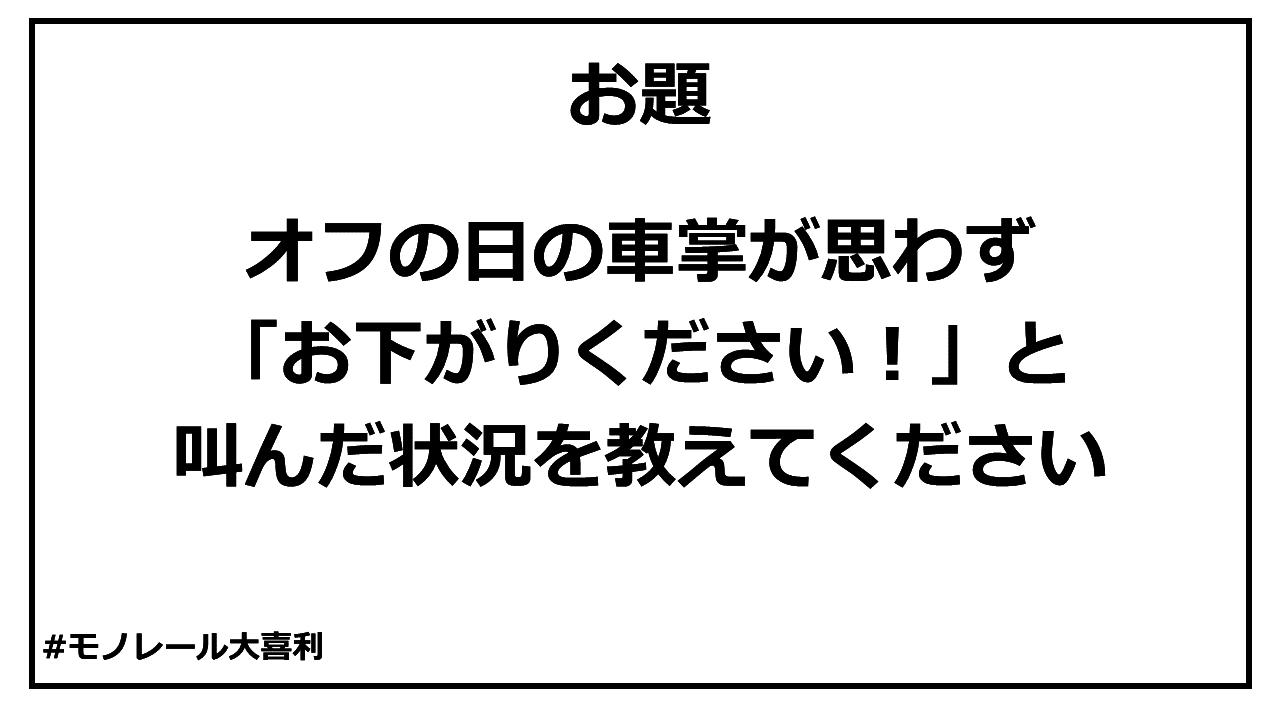 ogiri_answer_22_12.PNG