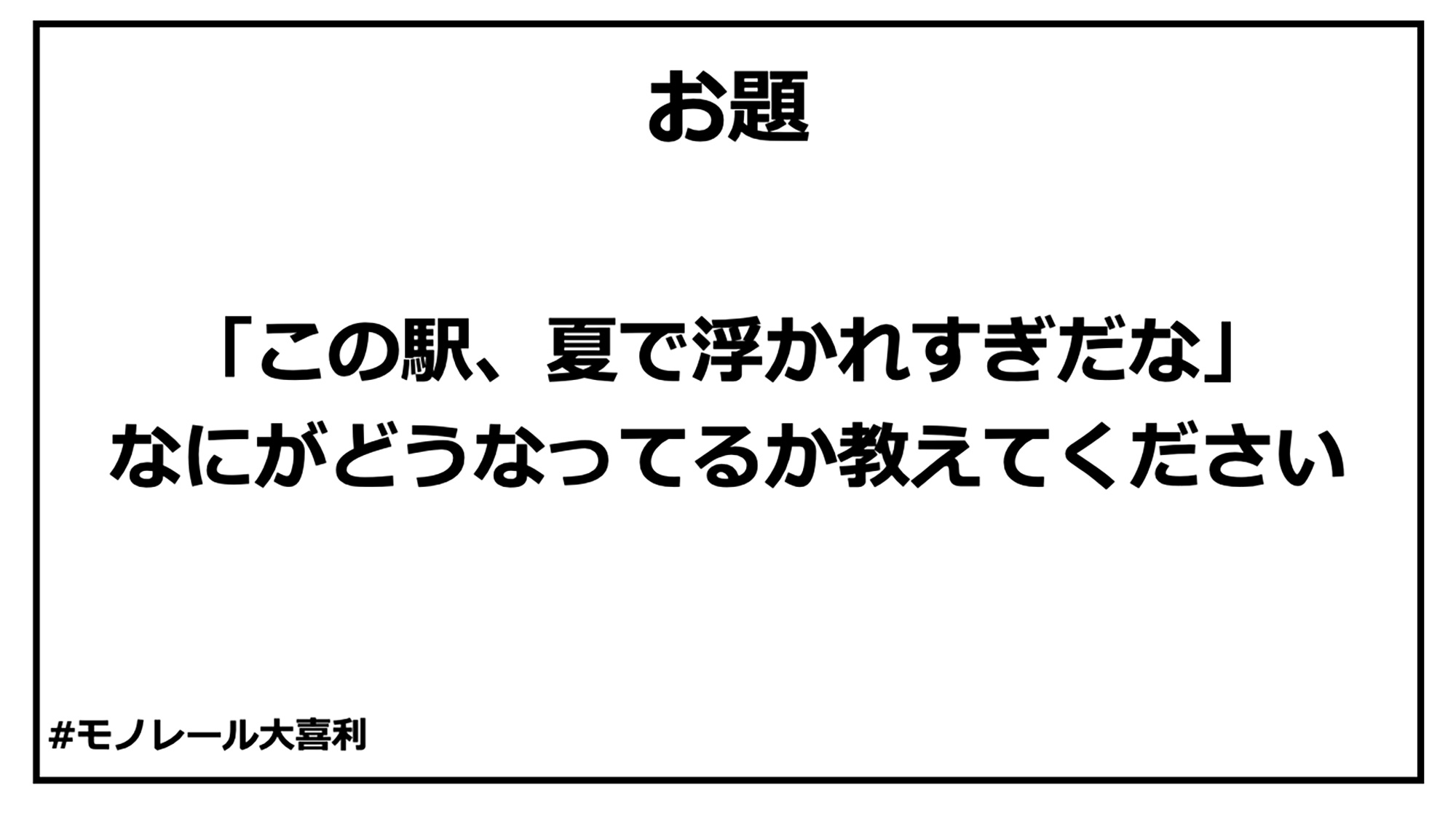 ogiri_answer_26_1.jpg