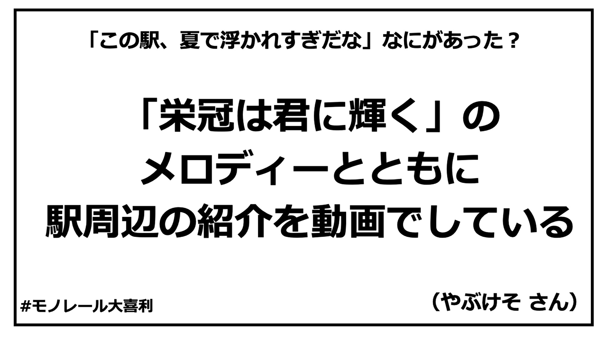 ogiri_answer_26_10.jpg