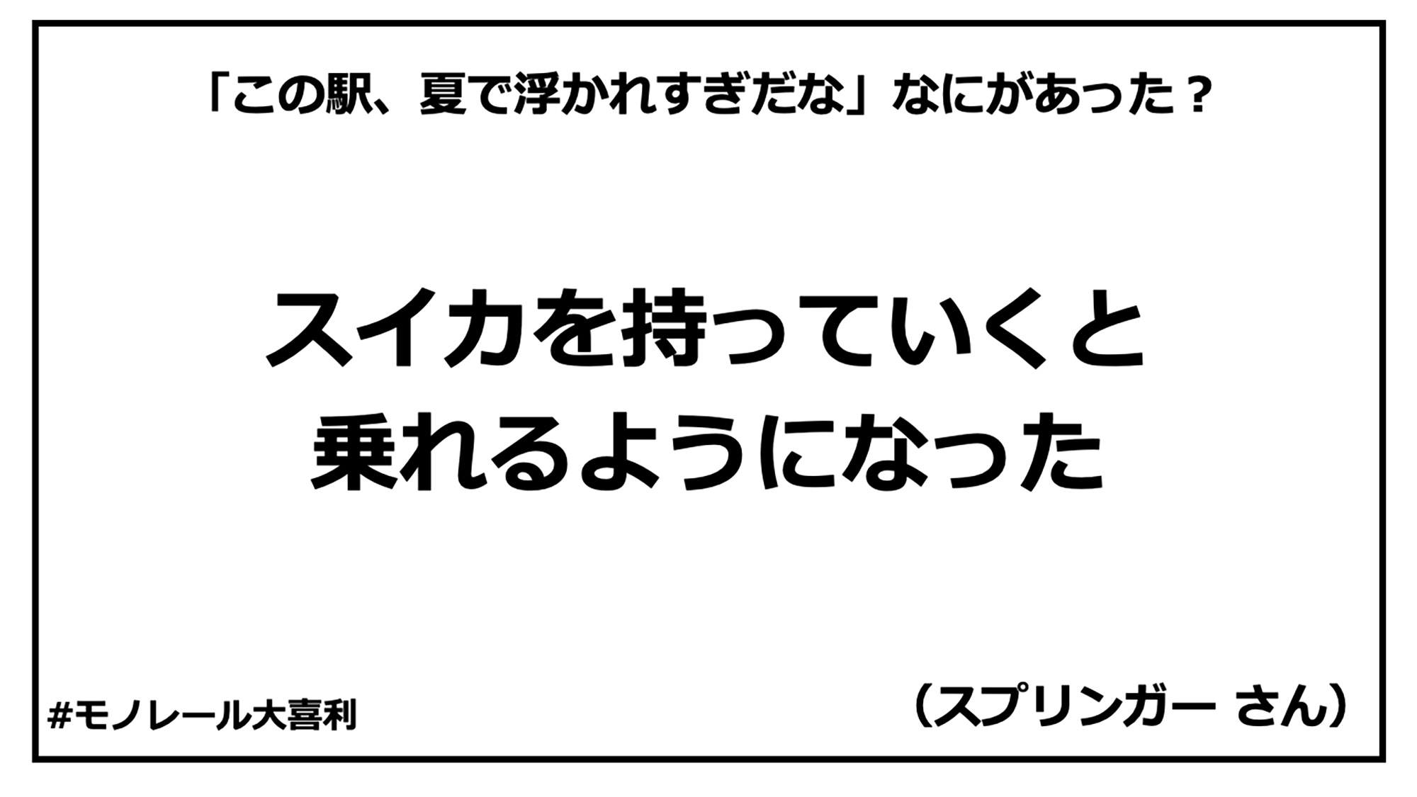 ogiri_answer_26_2.jpg