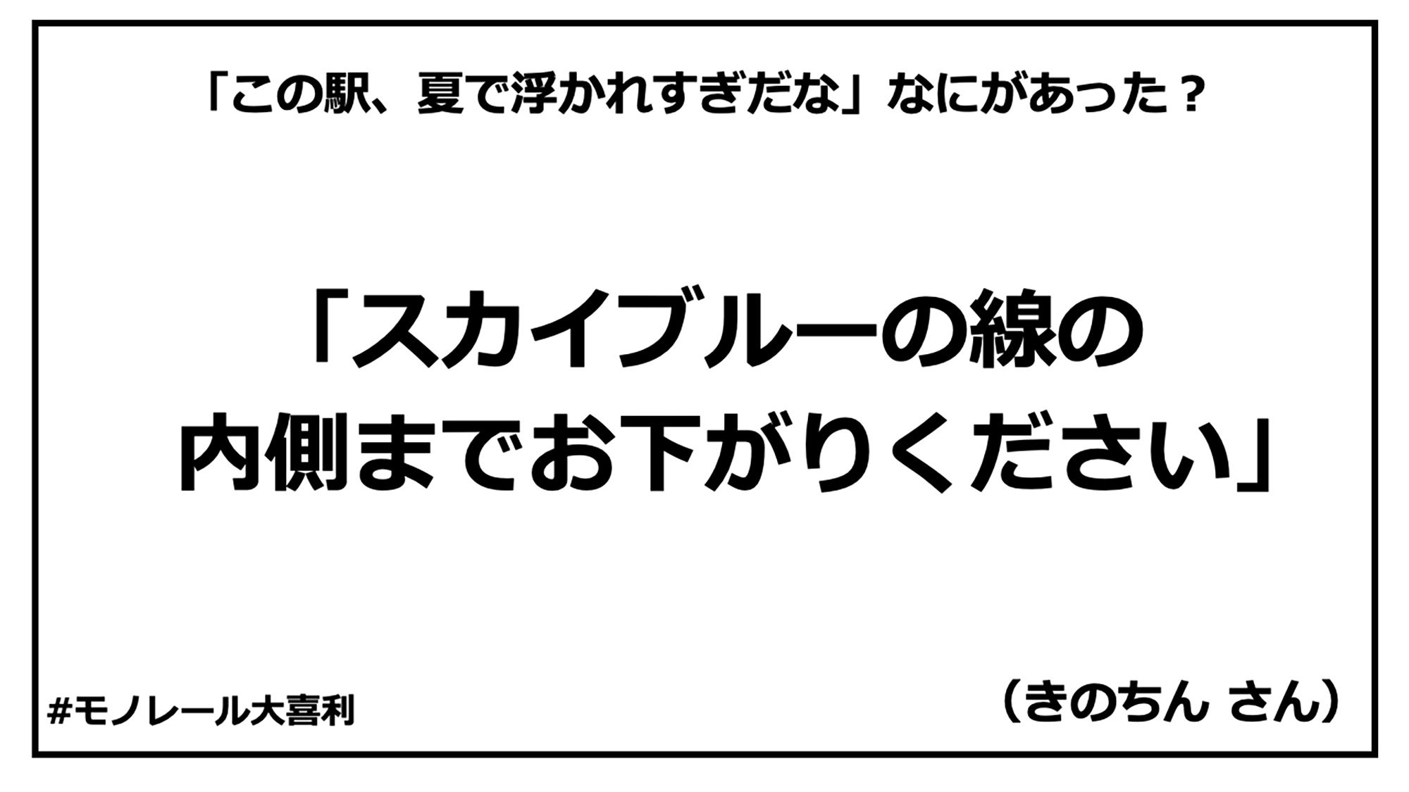 ogiri_answer_26_3.jpg
