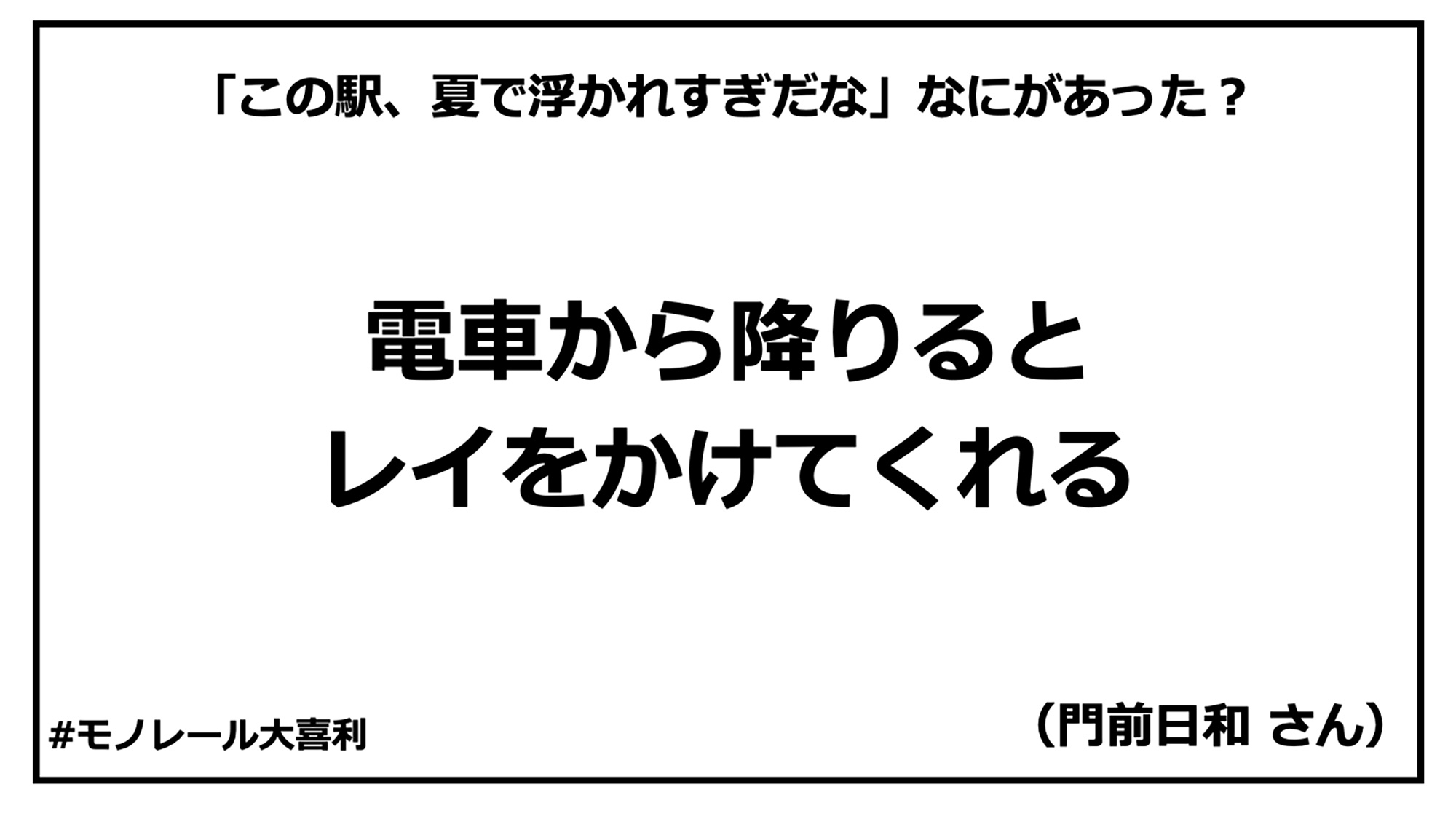 ogiri_answer_26_4.jpg