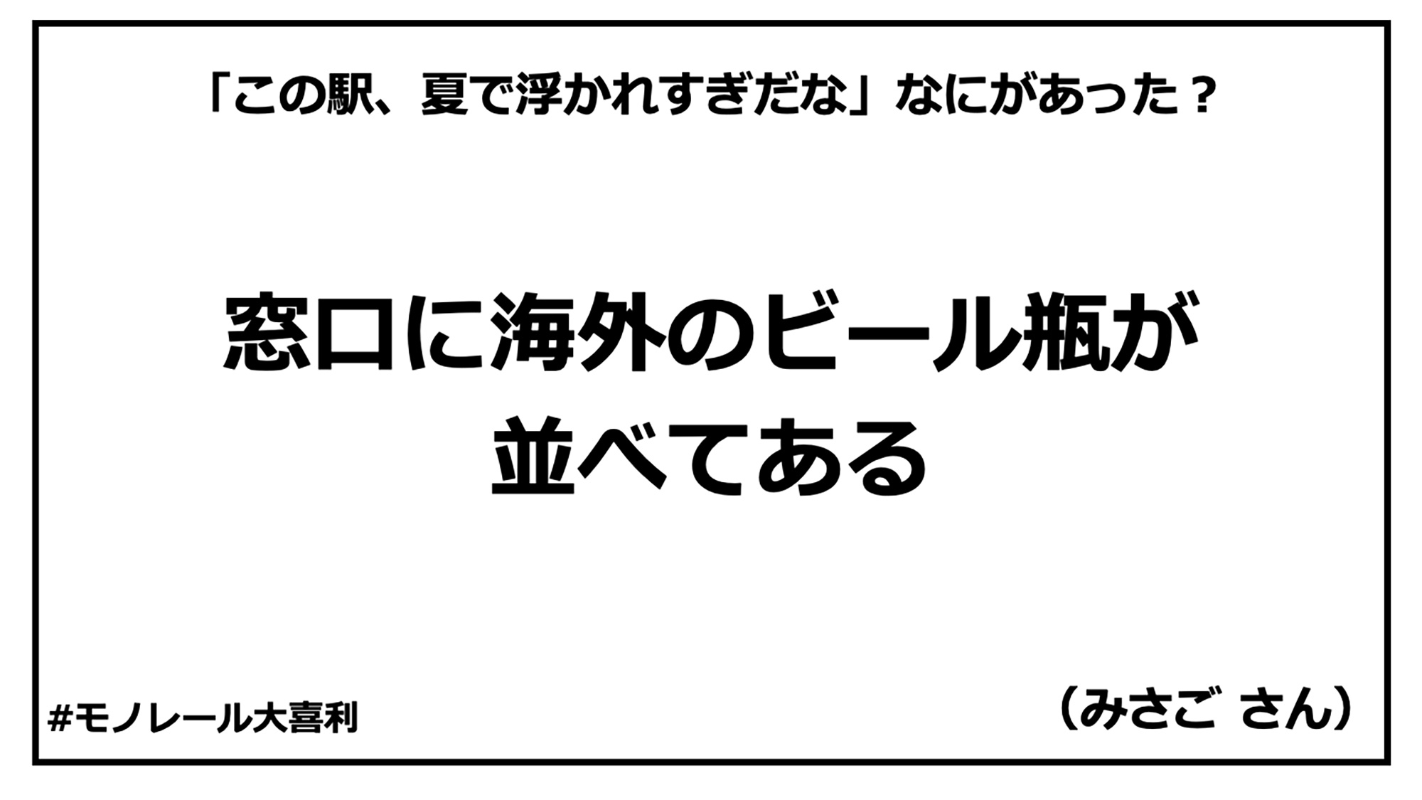 ogiri_answer_26_7.jpg