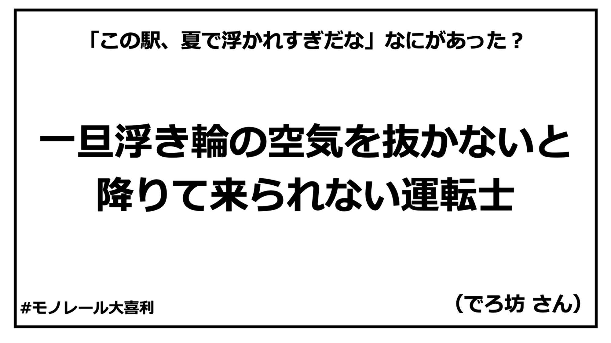 ogiri_answer_26_8.jpg