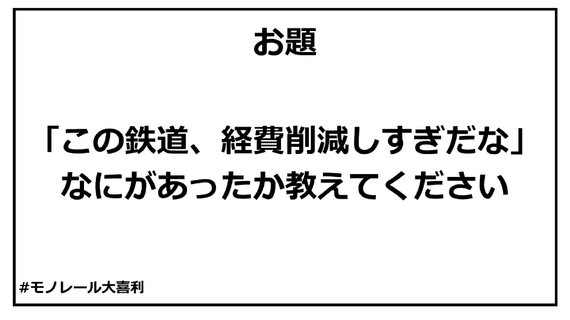 ogiri_answer_28_1.jpg