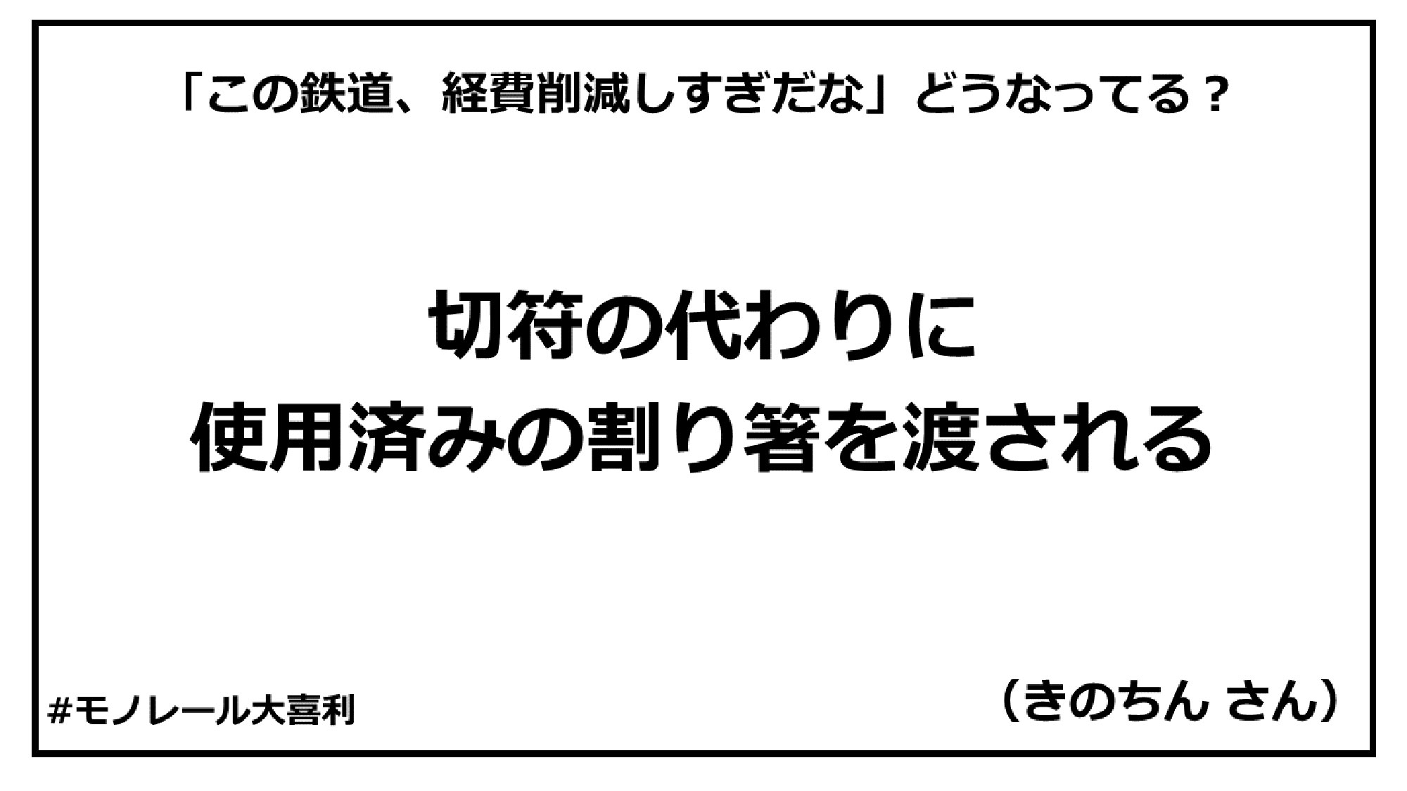 ogiri_answer_28_4.jpg