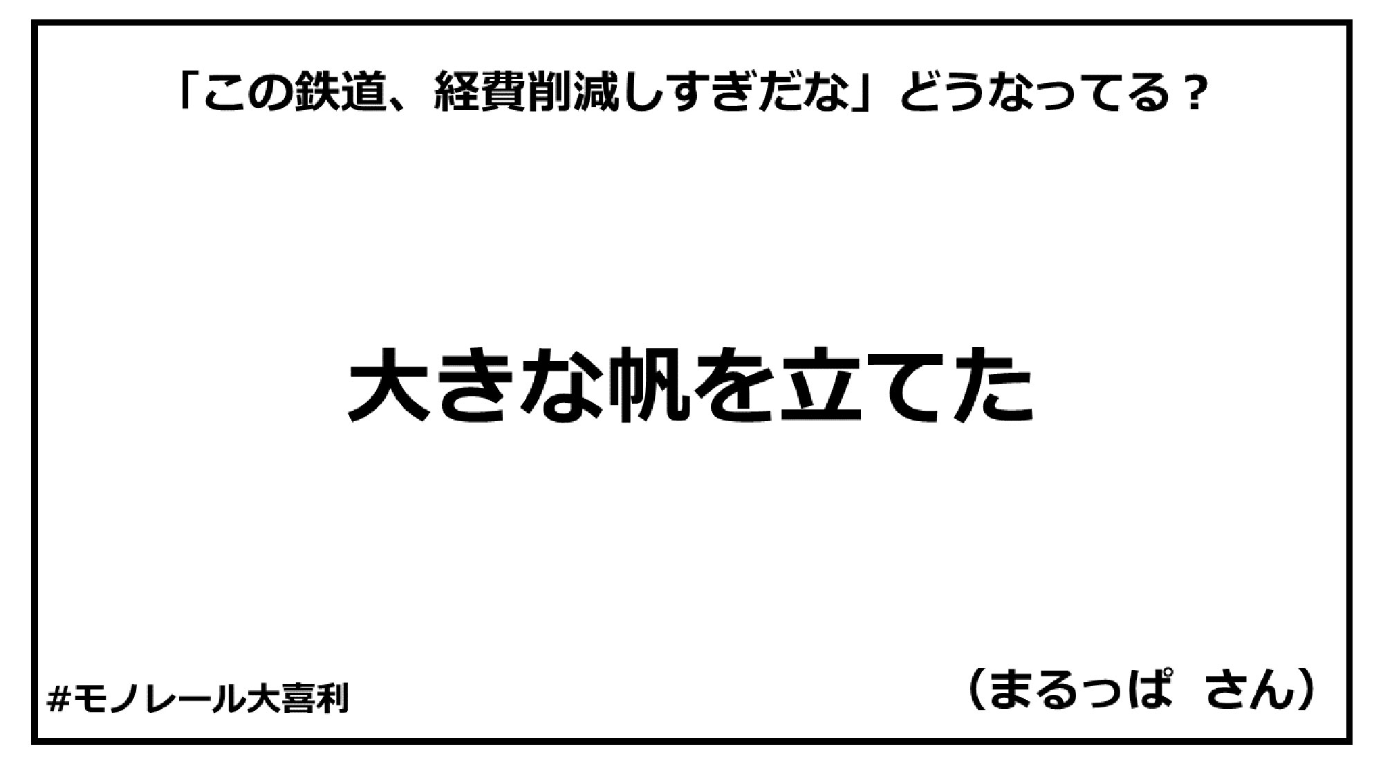 ogiri_answer_28_7.jpg