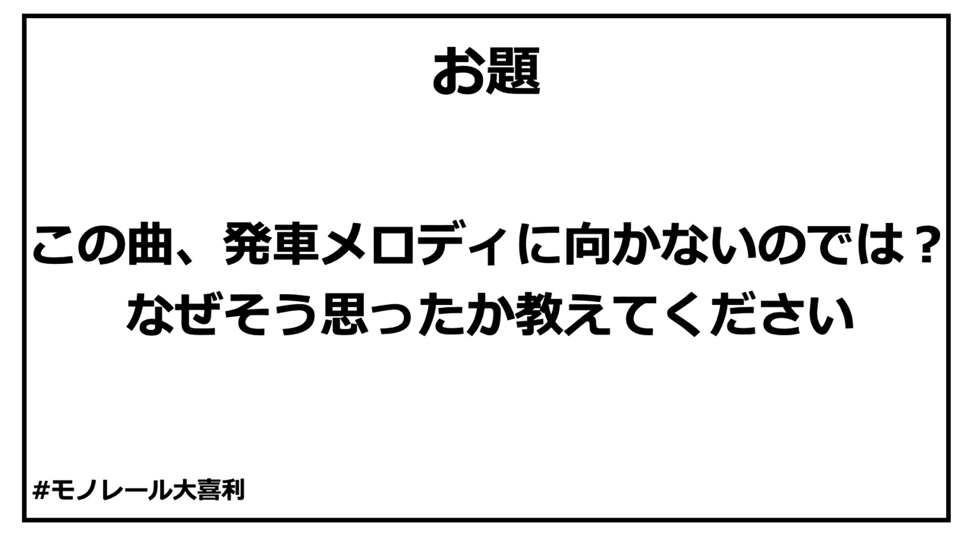 ogiri_answer_30_12.jpg