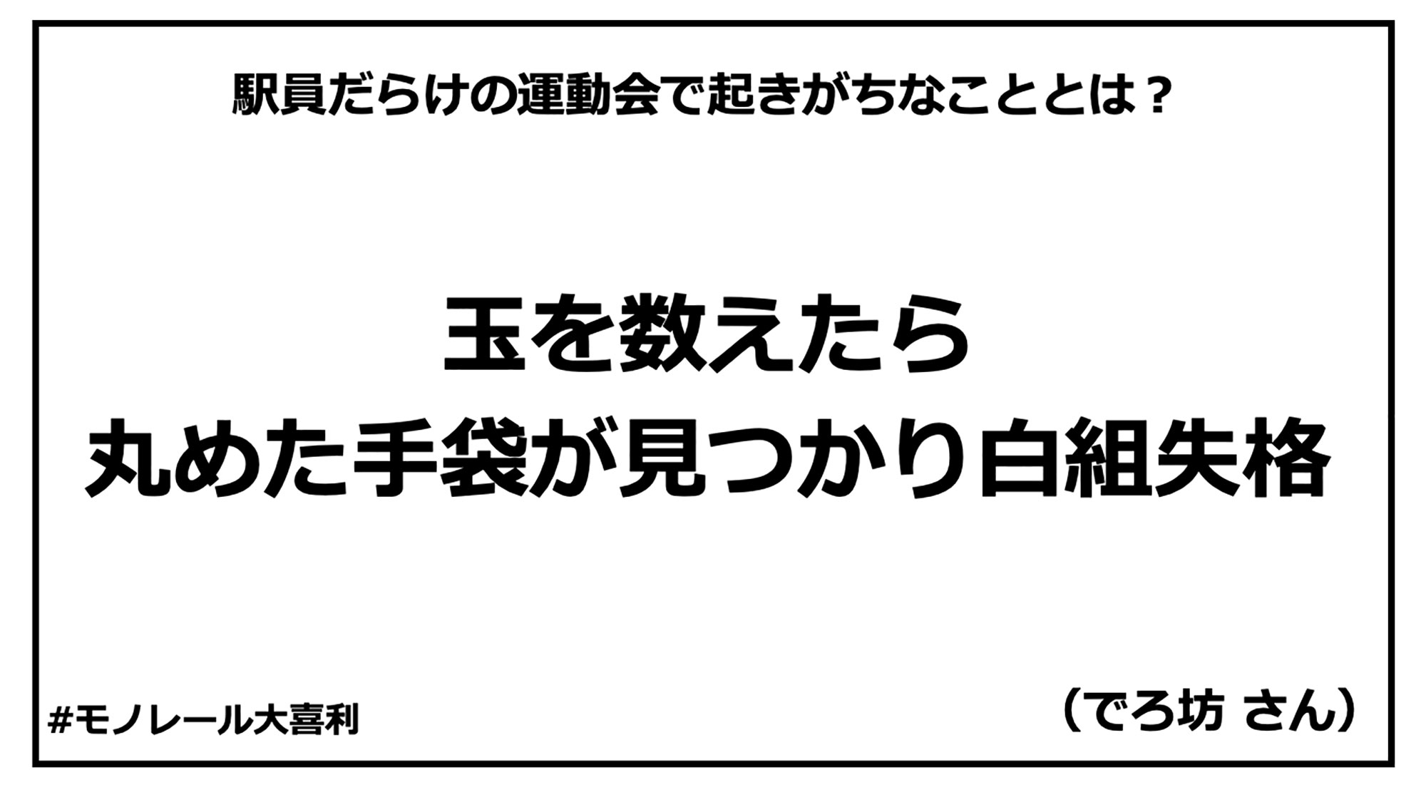 ogiri_answer_30_7.jpg