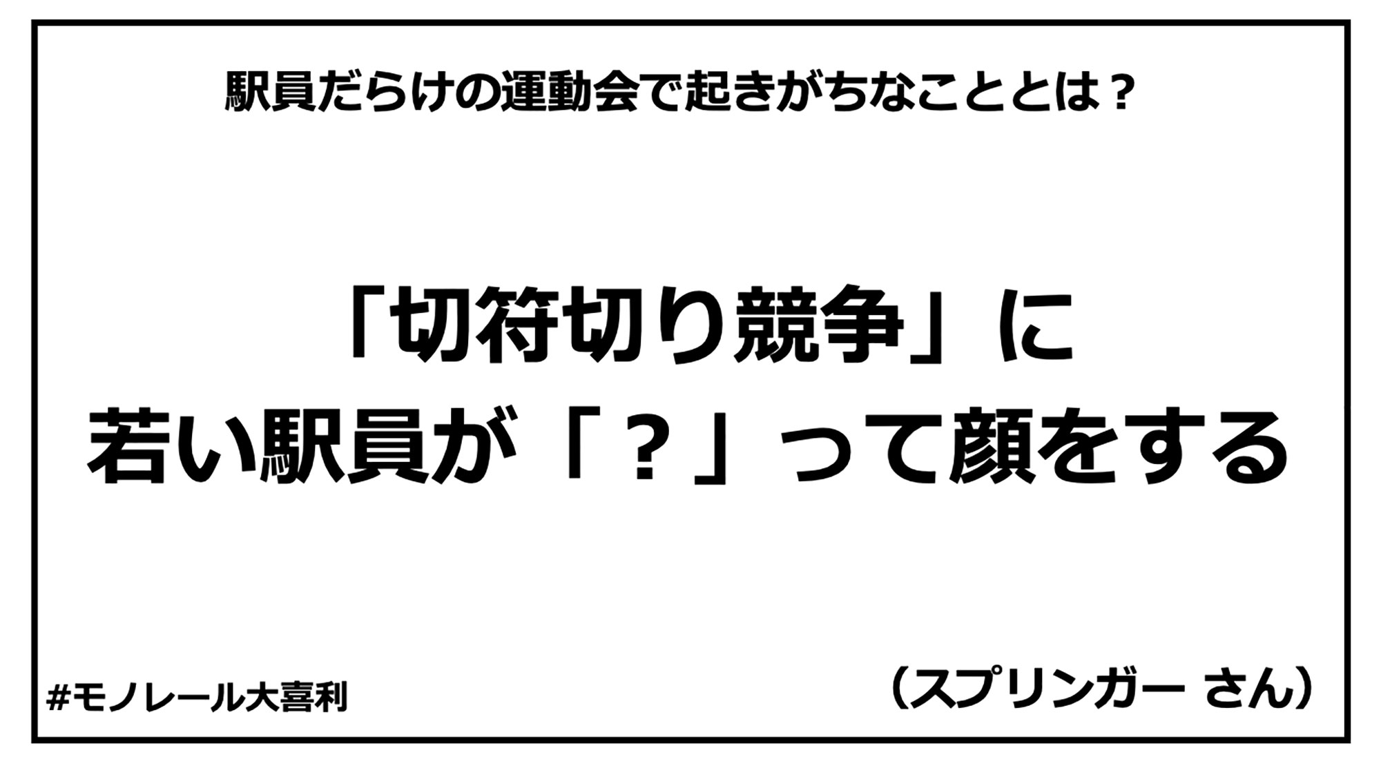 ogiri_answer_30_9.jpg